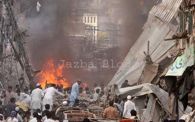 28 october peshawar blast