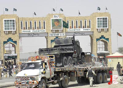 September 10: The supply for NATO forces has re-opened through Pak Afghan Border, Chaman after 3 days