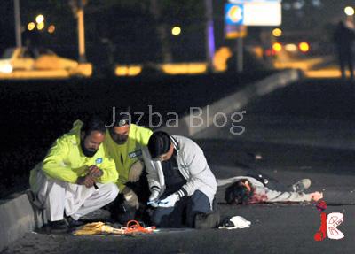 islamabad attack