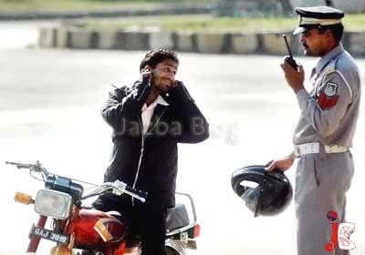 islamabad-traffic-police.jpg