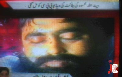 September 30: A TV grape shows the dead leader Tehrik-e-Taliban Pakistan Baitullah Masud, as it is confirmed by an international news channel (BBC) that the TTP leader is dead as they received a video tape regarding his death.