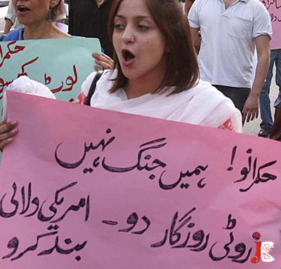 August 30: Activists of PRM hold placards during a demonstration against price hike and unemployment, at Aabpara Chowk