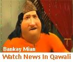 Bankay Mian