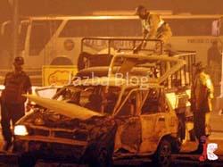 Lahore Babu blast